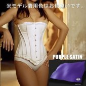 【VOLLERS/取寄】176 SPIRIT-PURPLE SATIN