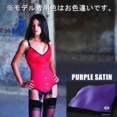 【VOLLERS/取寄】411 TOXIC-PURPLE SATIN