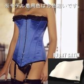 【VOLLERS】1899 ILLUSION-IVORY SATIN