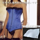 【VOLLERS/取寄】1899 ILLUSION-BABY BLUE SATIN