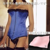 【VOLLERS】1899 ILLUSION-BABY PINK SATIN