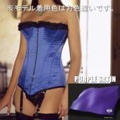【VOLLERS/取寄】1899 ILLUSION-PURPLE SATIN