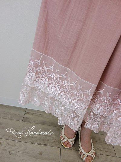 スラブWガーゼピンクチュールギャザースカート