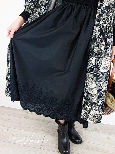 ブラックアンティーク風刺繍スカラップギャザースカート