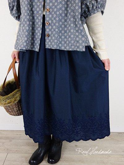 ネイビースカラップギャザースカート