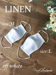 [予約販売] リネンとWガーゼ立体マスク  サイズM、L*カラー*(ナチュラルベージュ、オフホワイト) 花粉症にも