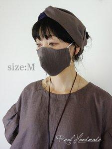 *ヒンヤリ*リネンモカとWガーゼリバーシブル立体マスク <サイズM>(Lサイズは別ページで出品しております)