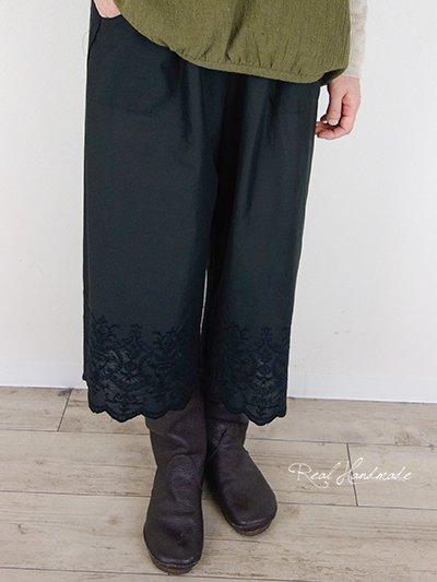 ブラックスカラップ半端丈パンツ