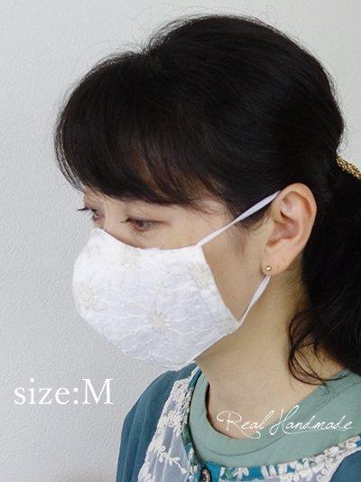 マーガレット刺繍と接触冷感コットン立体マスク *サイズM*
