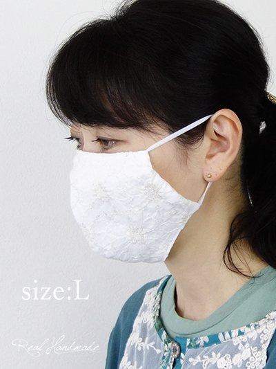 マーガレット刺繍と接触冷感コットン立体マスク *サイズL*