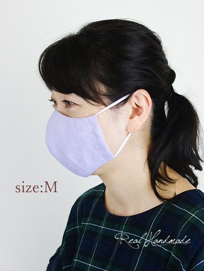 リネンラベンダーと接触冷感cotton立体マスク *サイズM*