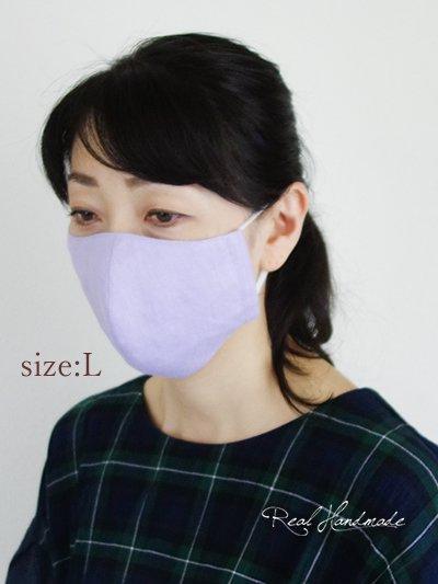 リネンラベンダーと接触冷感cotton立体マスク *サイズL*