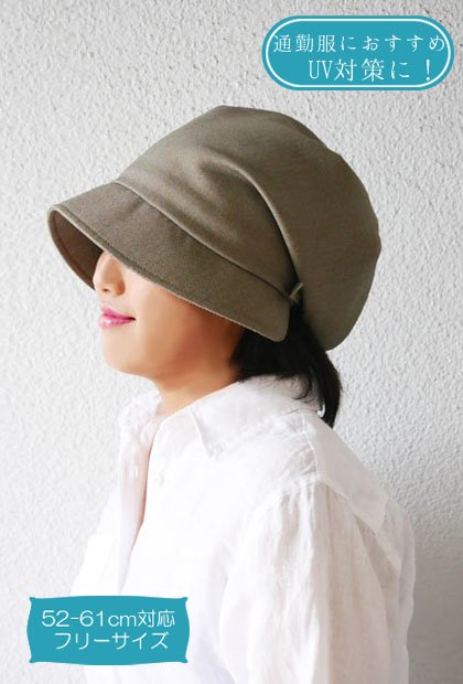 ピッコロフリー・シャーク・ベージュ・フリーサイズ(52-61cm)