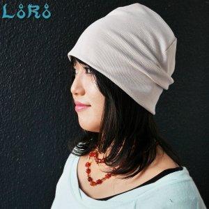 光触媒医療用帽子・フリーサイズ