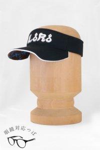 LoRoスポーツバイザー・クロ・フリーサイズ(57.5-61cm)