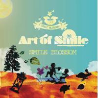 SMILE BLOSSOM「ART OF SMILE」CD