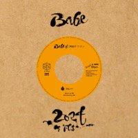 2/9 JJJ「Babe ft. 鋼田テフロン / 202...