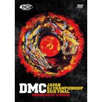 4/26 V.A「DMC JAPAN DJ CHAMPIONSHIP 2016 FINAL」2DVD(予約)