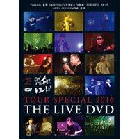 V.A「昭和レコード TOUR SPECIAL 2016」DVD