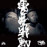 11/29 JASS「雲煙飛動」CD(予約)