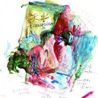 12/下 DJ 矢車「Transition」MIX CD(予約)