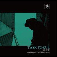 2/7 呼煙魔「TASK FORCE」初回限定特典付CD(予約)