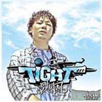 3/7 裂固「TIGHT」CD(予約)