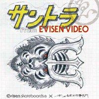 Evisen Skateboards ゑ × 高田音楽制作事務所「サントラ From EVISEN VIDEO」CD