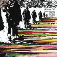 DJ Tosh of Climber「Wena Po!」CD