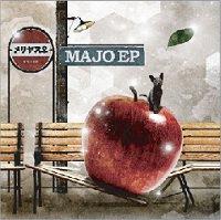 メリヤス♀「MAJO EP」CD