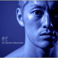 般若「ジレンマ feat. MACCHO (OZROSAURUS)」CD