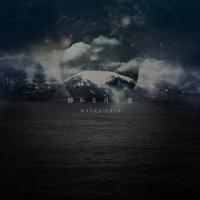 MACKA-CHIN「静かな月と夜」CD