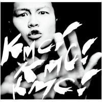 KMC「KMC!KMC!KMC!」CD