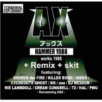 AX「HAMMER 1988(Remastering 2008+Remix+Skit)」特典CDR付CD