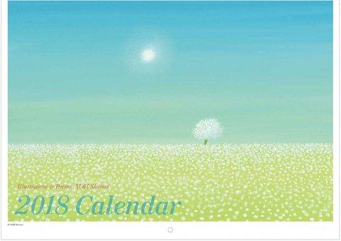 カレンダー<2018年版>-言葉