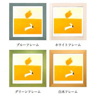 ポスター【黄色い丘のジェイク】フレーム付き