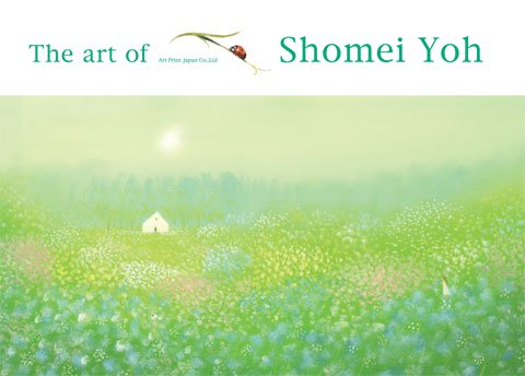 画集「The art of Shomei Yoh」