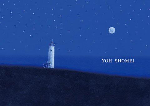 レターパッド2011【STILL NIGHT】