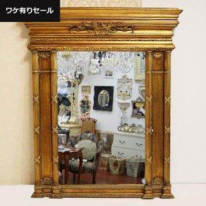 【訳あり】【イタリア直輸入】ロココ・ゴージャスミラー (W107×H125cm)