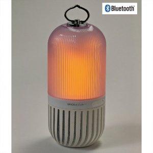 【光と音】LEDゆらぎカプセルスピーカー<ホワイト>Bluetooth・ランタンスピーカー(防塵・防水)