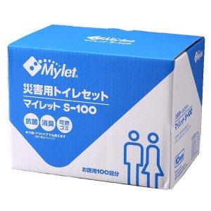 マイレットmini-10【非常用トイレ】