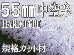 !(^^)!  ムレ防止クッション材 ブレスエアーハードタイプ 芯材 430*400*55 送料無料
