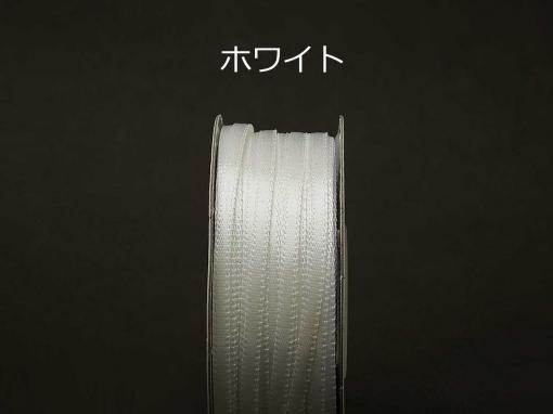 """1/8""""×100ヤード ダブルフェイスサテンリボン 【ホワイト/White】"""