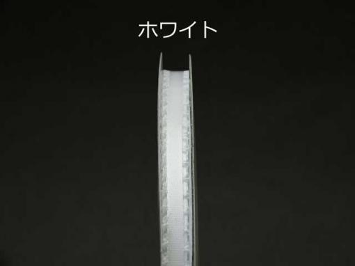 """3/16""""×50ヤード ダブルフェイス ピコリボン 【ホワイト/White】"""