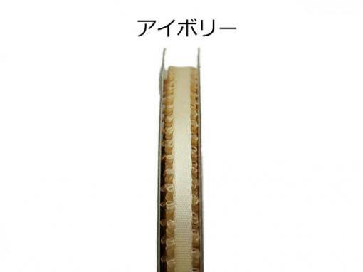 """3/16""""×50ヤード ダブルフェイス ピコリボン 【アイボリー/Ivory】"""