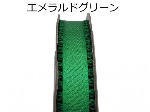 """3/8""""×50ヤード ダブルフェイス ピコリボン 【エメラルド/Emerald】"""