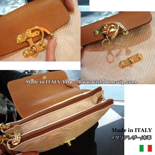 【Made in ITALY】イタリア製レザー(本革)パイソン型押し&ゴールド 付け替えダブルショルダークラッチバッグ/クリームの画像