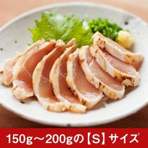 鶏むねタタキ【S】151〜200g【冷凍】(きくち村の赤どり)