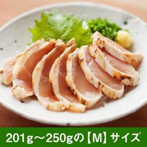 鶏むねタタキ【M】201〜250g【冷凍】(きくち村の赤どり)