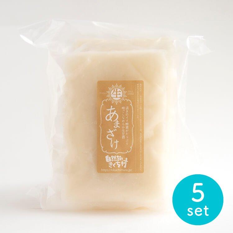 生あまざけ【冷凍】120g×5袋 ※自然栽培米(山田錦)を使用<無添加・無加糖>お酒ではありません
